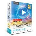 【送料無料】サイバーリンク PowerDVD 17 Standard 通常版 POWERDVD17STANDARDツウWC [POWERDV...