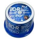 磁気研究所 録画用25GB 1-6倍速対応 BD-R追記型 ブルーレイディスク 50枚入り HI DISC VVVシリーズ VVVBR25JP50 VVVBR25JP50