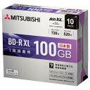 三菱化学メディア 録画用100GB 片面3層 2-4倍速対応 BD-R XL追記型 ブルーレイディスク 10枚入り VBR520YP10D1 VBR520YP10D1