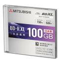 三菱化学メディア 録画用100GB 片面3層 2-4倍速対応 BD-R XL追記型 ブルーレイディスク 1枚入り VBR520YP1D1 VBR520YP1D1