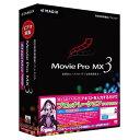 AHS Movie Pro MX3 ボイスロイドパック MOVIEPROMX3ボイスロイドパツクWD [MOVIEPROMX3ボイスロイドパツクWD]
