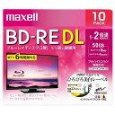 マクセル 録画用50GB 2層 1-2倍速対応 BD-RE DL書換え型 ブルーレイディスク 10枚入り ホワイトレーベル BEV50WPE.10S