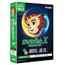 【送料無料】ジャングル DVDFab X BD&DVD コピー DVDFABXBDDVDコピ-WD [DVDFABXBDDVDコピ-WD]【KK9N0D18P】