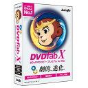 【送料無料】ジャングル DVDFab X BD&DVD コピープレミアム for Mac DVDFABXBDDVDコピ-プレミアムMC [DVDFABXBDDVDコピ-プレミアムMC]【KK9N0D18P】