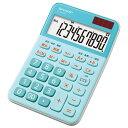 シャープ ミニナイスサイズ電卓 ブルー系 ELM335AX [ELM335AX]