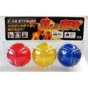 第一通商 ボール型投てき消火用具 消える魔球 3球入 MQ-1 [MQ1]【NATUM】