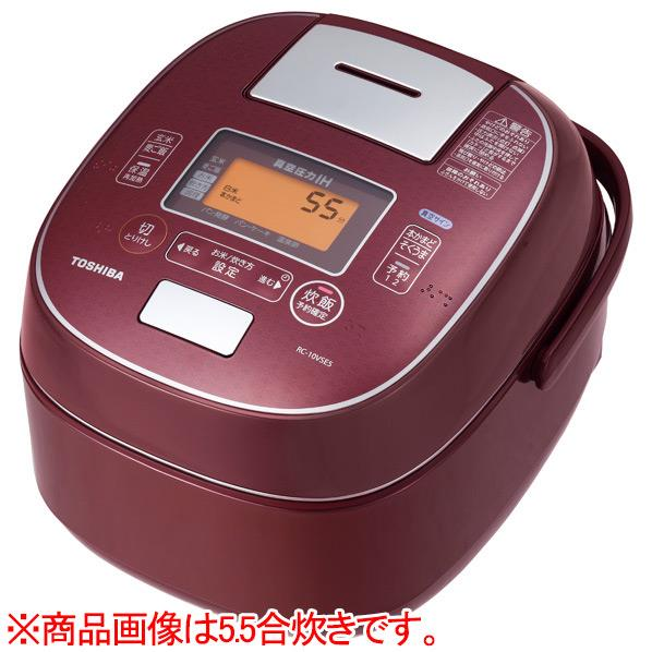 【送料無料】東芝 真空圧力IH炊飯ジャー(1升炊き) オリジナル ディープレッド RC-18VSE5(RS) [RC18VSE5RS]【RNH】