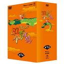 【送料無料】東宝 まんが日本昔ばなし DVD-BOX 第1集 【DVD】 TDV-24401D [TDV24401D]