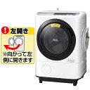 【送料無料】日立 【左開き】11.0kgドラム式洗濯乾燥機 ビッグドラム シルバー BD-NV110BL S [BDNV110BLS]【RNH】