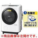 【送料無料】日立 【右開き】11.0kgドラム式洗濯乾燥機 ビッグドラム シルバー BD-NV