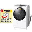 【送料無料】日立 【左開き】11.0kgドラム式洗濯乾燥機 ...