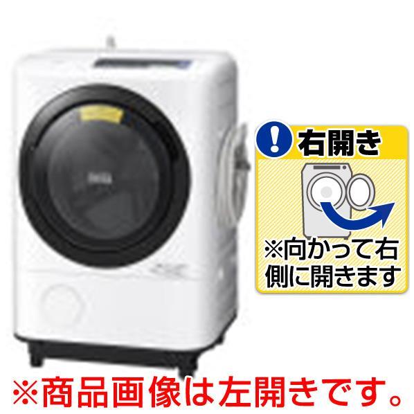 【送料無料】日立 【右開き】12.0kgドラム式洗濯乾燥機 オリジナル ビッグドラム ホワイト BD-NX120BE5R W [BDNX120BE5RW]【RNH】