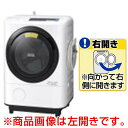 日立 【右開き】12.0kgドラム式洗濯乾燥機 オリジナル ...