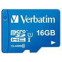 Verbatim microSDHC UHS-Iメモリカード(Class10対応・16GB) オリジナル ブルー MHCN16GJBVED [MHCN16GJBVED]