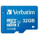 Verbatim microSDHC UHS-Iメモリカード(Class10対応・32GB) オリジナル ブルー MHCN32GJBVED [MHCN32GJBVED]