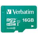 Verbatim microSDHC UHS-Iメモリカード(Class10対応・16GB) オリジナル グリーン MHCN16GJGVED [MHCN16GJGVED]