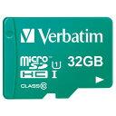 Verbatim microSDHC UHS-Iメモリカード(Class10対応・32GB) オリジナル グリーン MHCN32GJGVED [MHCN32GJGVED]