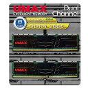 【送料無料】UMAX デスクトップ用メモリ(8GB) DCDDR4-2666-8GB HS DCDDR426668GBHS