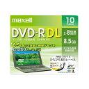マクセル 録画用 DVD-R 8.5GB 2〜8倍速対応 インクジェットプリンタ対応 10枚入 ホワイトレーベル DRD85WPE.10S [DRD85WPE10S]
