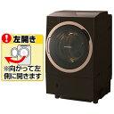 【送料無料】東芝 【左開き】11.0kgドラム式洗濯乾燥機 ZABOON グレインブラウン TW-117X6L(T) [TW117X6LT]