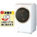 【送料無料】東芝 【左開き】11.0kgドラム式洗濯乾燥機 ZABOON グランホワイト TW-11...