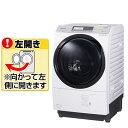 【送料無料】パナソニック 【左開き】10.0kgドラム式洗濯乾燥機 クリスタルホワイト NA-VX7800L-W [NAVX7800LW]【RNH】