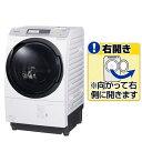 【送料無料】パナソニック 【右開き】10.0kgドラム式洗濯...