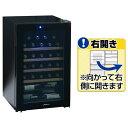 【送料無料】デバイスタイル 【右開き】ワインセラー(30本収納) CD-30W [CD30W]【RNH