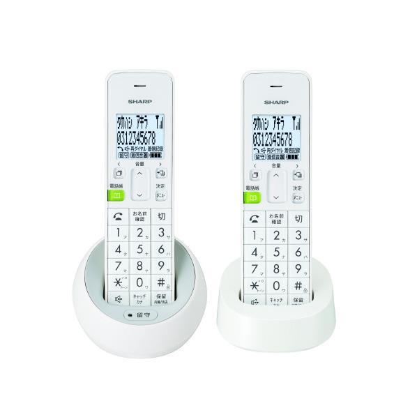 【送料無料】シャープ デジタルコードレス電話機(子機2台タイプ) ホワイト系 JDS08CWW [JDS08CWW]【KK9N0D18P】【RNH】