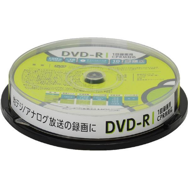 グリーンハウス 録画用DVD-R 4.7GB 1-16倍速対応 インクジェットプリンタ対応 10枚入り GH-DVDRCB10 [GHDVDRCB10]