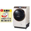【送料無料】パナソニック 【左開き】11.0kgドラム式洗濯...