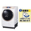 樂天商城 - 【送料無料】パナソニック 【右開き】11.0kgドラム式洗濯乾燥機 KuaL クリスタルホワイト NA-VX5E5R-W [NAVX5E5RW]【RNH】