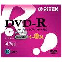 HI DISC データ用DVD-R 4.7GB 1〜8倍速対応 インクジェットプリンタ対応 10枚入り RITEK D-R8X10PWN