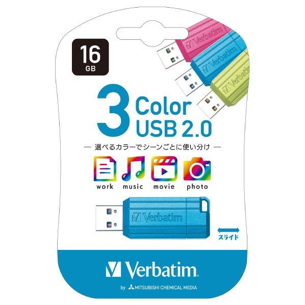 Verbatim USB2.0対応スライド式USBフラッシュメモリ(16GB) オリジナル ブルー USBNPS16GBED2 [USBNPS16GBED2]