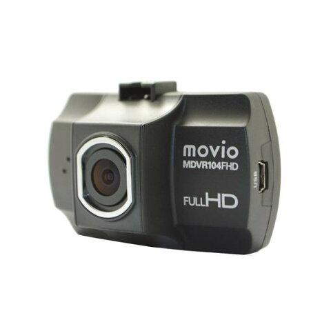 【送料無料】タイムリー 1080PフルHDドライブレコーダー MDVR104FHD [MDVR104FHD]