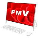【送料無料】富士通 一体型デスクトップパソコン KuaL ESPRIMO ホワイト×コーラルピンク FMVF52B3PG FMVF52B3PG 【RNH】