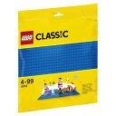 レゴジャパン LEGO クラシック 10714 基礎板 <ブ...