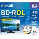 マクセル 録画用50GB(2層) 1〜4倍速対応 BD-R DL ブルーレイディスク 20枚入り ホワイトレーベル BRV50WPE.20S BRV50WPE20S