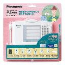 パナソニック ワイヤレスコール受信器 ECE1601P [E...