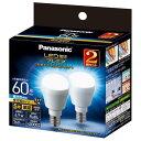 パナソニック LED電球 E17口金 全光束760lm(6.9W小形電球タイプ) 昼光色相当 2個パック LED電球プレミア LDA7DGE17Z60ESW22T LDA7DGE17Z60ESW22T