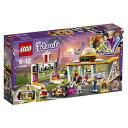 レゴジャパン LEGO フレンズ 41349 ハートレイクグ...