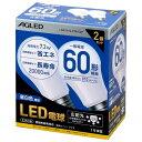 アイリスオーヤマ LED電球 E26口金 全光束約810lm(7.3W一般電球タイプ) 昼白色相当 2個入 LDA7N-G-6T6-E2P [LDA7NG6T6E2P]