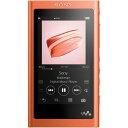 【送料無料】SONY デジタルオーディオプレイヤー(32GB) ウォークマン Aシリーズ トワイライトレッド NW-A56HN R NWA56HNR 【RNH】