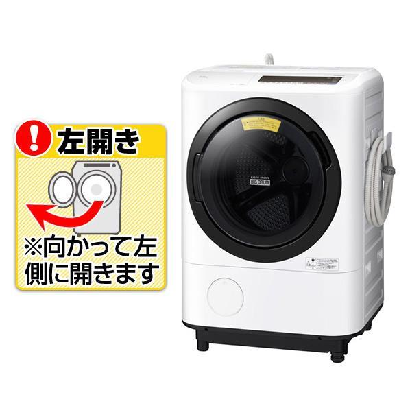 日立 【左開き】12.0kgドラム式洗濯乾燥機 オリジナル ビッグドラム ホワイト BD-NV120CE6L W [BDNV120CE6LW]【RNH】