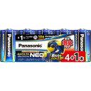 パナソニック 単1形乾電池 増量パック4本+1本 エボルタNEO LR20NJSP/5S [LR20NJSP5S]【JNSP】