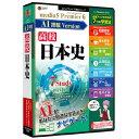 メディアファイブ media5 Premier6 AI搭載Version 高校日本史 プレミア6AIコウコウニホンシWD [プレミア6AIコウコウニホンシWD]