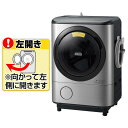 日立 【左開き】12.0kgドラム式洗濯乾燥機 ビッグドラム...