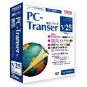 クロスランゲージ PC-Transer 翻訳スタジオ V25 for Windows PCTRANSERホンヤクスタジオV25WD [PCTRANSERホンヤクスタジオV25WD]