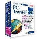クロスランゲージ PC-Transer 翻訳スタジオ V25 for Windows (アカデミック版) PCTRANSERV25ACWD [PCTRANSERV25ACWD]
