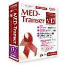 クロスランゲージ MED-Transer V17 パーソナル for Windows MEDTRANSERV17PERWD [MEDTRANSERV17PERWD]